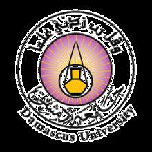Damascus_University